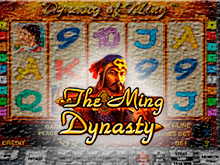 Автомат Вулкана Делюкс The Ming Dynasty